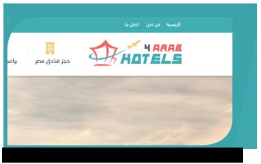 شركة تصميم مواقع-هوتيل فور عرب
