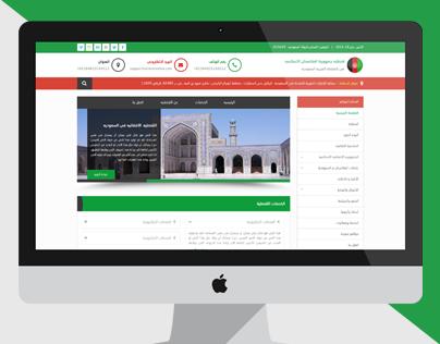قنصلية افغانستان – موقع برمجة خاصة ووردبريس-تصميم سكربتات برمجة خاصة