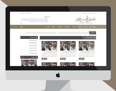 مقصود حسن الفيضي – موقع ديموفنف-تصميم سكربتات برمجة خاصة