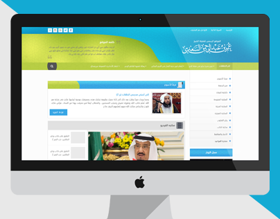 عمر عبد الرحمن – موقع اسلامي ووردبريس-تصميم سكربتات برمجة خاصة