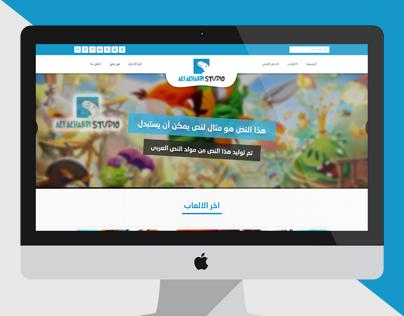 الحربي – موقع العاب ووردبريس-تصميم سكربتات برمجة خاصة