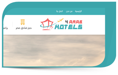 Web Design Company-Hotel for Arabs