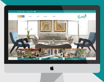 Sanhoury – WordPress site-Designing special scripting scripts