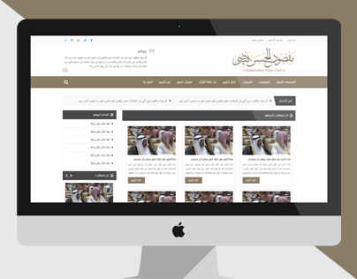 Maqsoud Hassan al-Faidi – Dimofinf site-Designing special scripting scripts