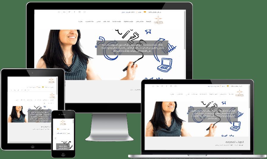 شركات تصميم المواقع في السعودية - شركات البرمجة في السعودية - شركات برمجة